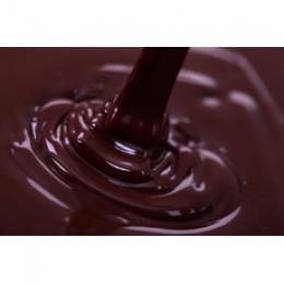 Жидкость Шоколадный крем 10мл