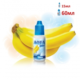 Жидкость Aqua Банан 60 мл