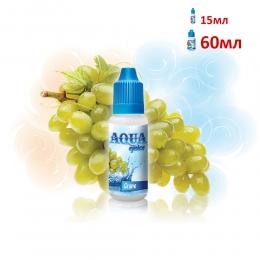 Жидкость Aqua Виноград 15 мл