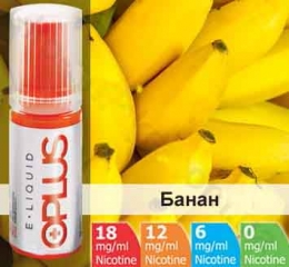Жидкость Oplus Банан