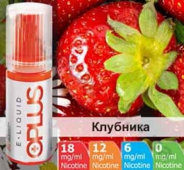 Жидкость Oplus Клубника