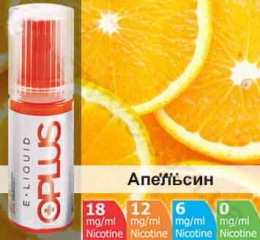 Жидкость Oplus Апельсин