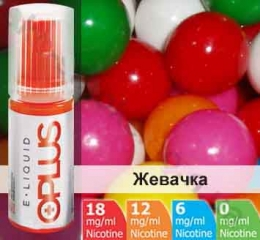 Жидкость Oplus Жевачка