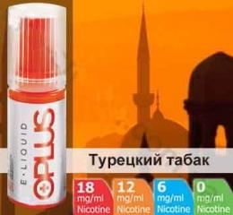 Жидкость Oplus Турецкий табак