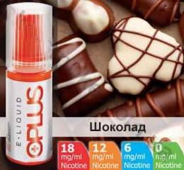 Жидкость Oplus Шоколад