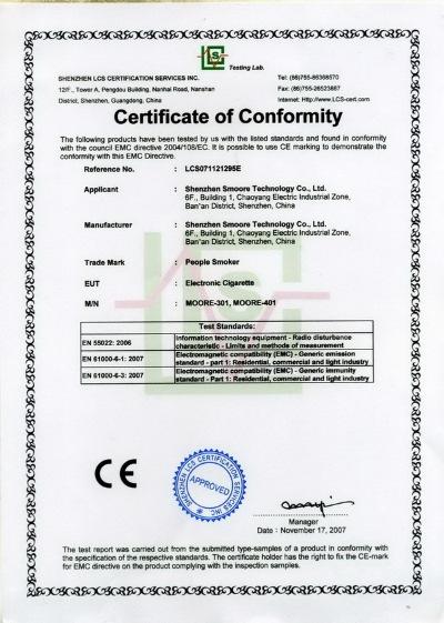 сертифікат електронної сигарети 3
