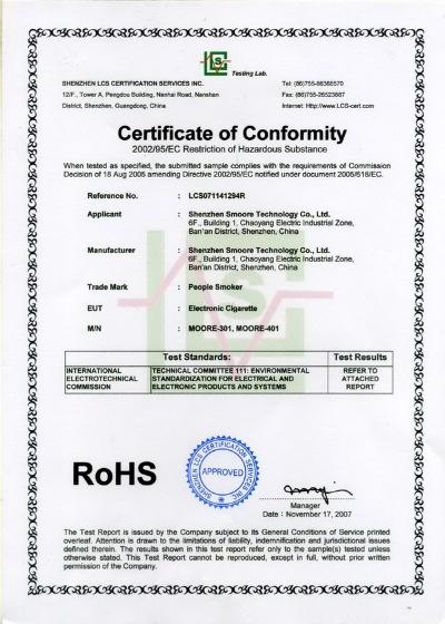 сертифікат електронної сигарети 5