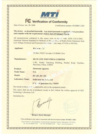 сертифікат електронної сигарети 6